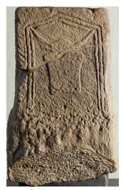 Aztarnategian aurkitutako Ara-Taurobolioa, gaur egun BIBATen gordetzen dena.
